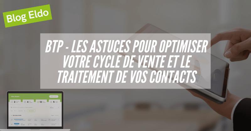 optimiser cycle de vente et traitement contact Eldo